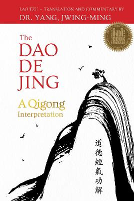 The DAO de Jing by Lao-Tzu