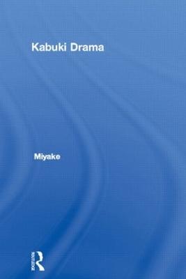 Kabuki Drama by Miyake