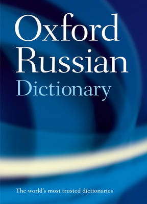 Oxford Russian Dictionary book