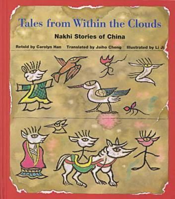 Tales from within the Clouds by Carolyn Han