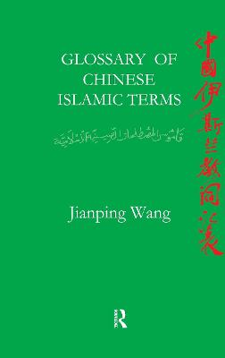 Glossary of Chinese Islamic Terms book