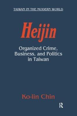 Heijin by Ko-Lin Chin