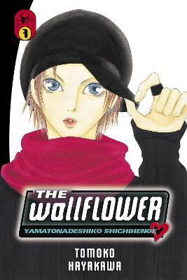 Wallflower 7 by Tomoko Hayakawa