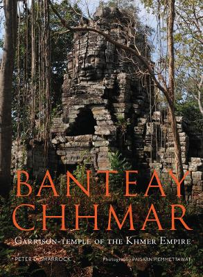 Banteay Chhmar by Olivier Cunin