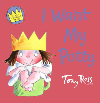 I Want My Potty book