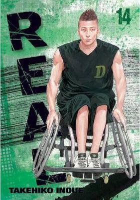 Real, Volume 14 by Takehiko Inoue
