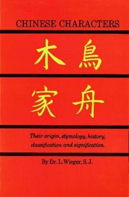 Chinese Characters by L. Wieger