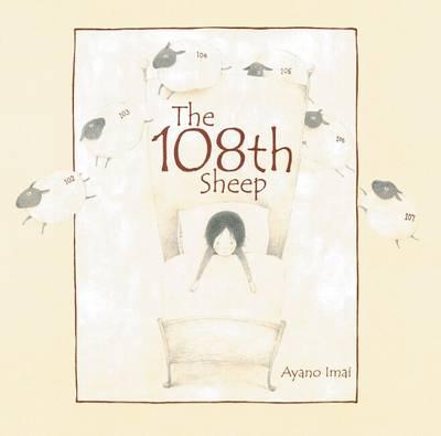108th Sheep by Ayano Imai