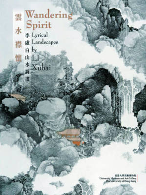 Wandering Spirit - Lyrical Landscapes by Li Xubai by Michelle Yu