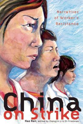 China On Strike by Zhongjin Li