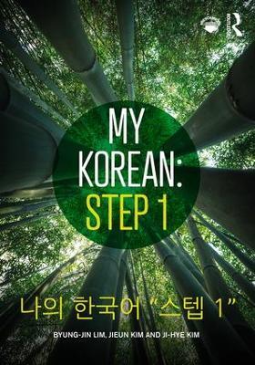 """My Korean: Step 1: """"   1"""" by Byung-Jin Lim"""