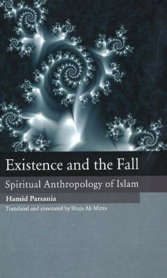Existence and the Fall book