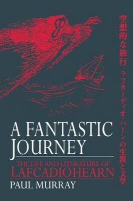 Fantastic Journey by Paul Murray