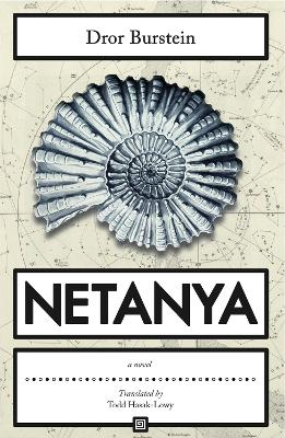 Netanya by Dror Burstein