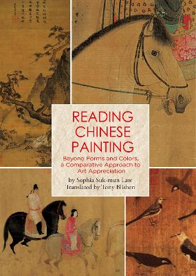 Reading Chinese Painting book