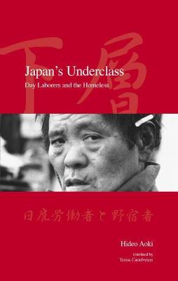 Japan's Underclass by Hideo Aoki
