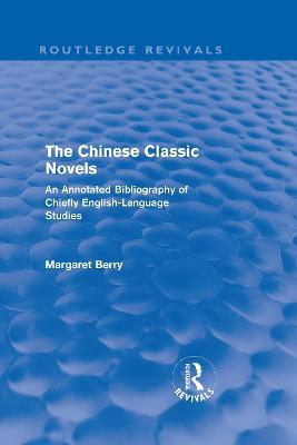 Chinese Classic Novels book