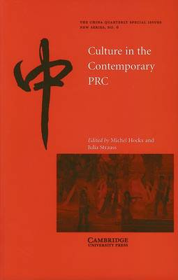 Culture in the Contemporary PRC book