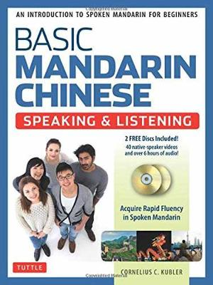 Basic Mandarin Chinese - Speaking & Listening Textbook: An Introduction to Spoken Mandarin for Beginners (DVD and MP3 Audio CD Included) by Cornelius C. Kubler