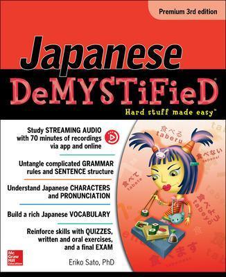 Japanese Demystified, Premium by Eriko Sato