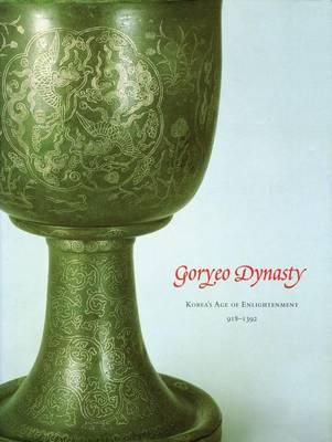 Goryeo Dynasty book