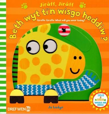 Jiraff, Jiraff - Beth Wyt Ti'n Wisgo Heddiw? / Giraffe, Giraffe - What Will You Wear Today? by Jo Lodge
