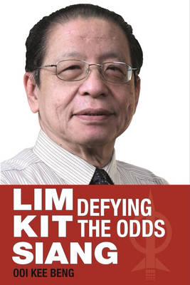 Lim Kit Siang by Ooi Kee Beng