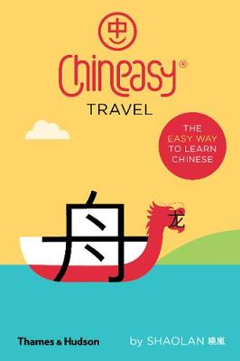 Chineasy (R) Travel by Noma Bar