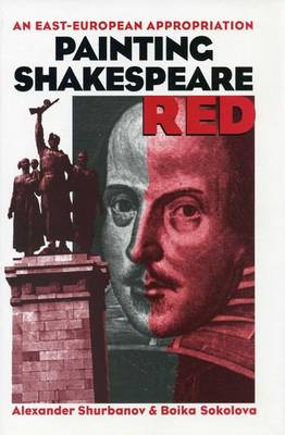 Painting Shakespeare Red by Boika Sokolova