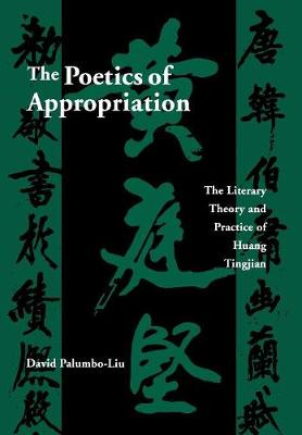 Poetics of Appropriation by David Palumbo