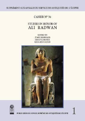 Annales Du Service Des Antiquites De L'Egypte Cahier  No. 34 by Supreme Council of Antiquities