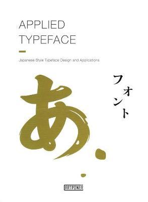Applied Typeface by Xia Jiajia
