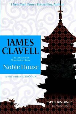 Noble House book