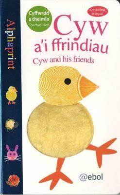 Cyw a'i Ffrindiau by Jo Ryan