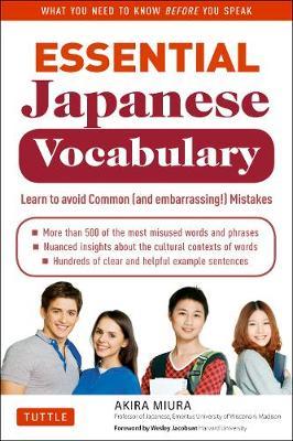Essential Japanese Vocabulary by Akira Miura