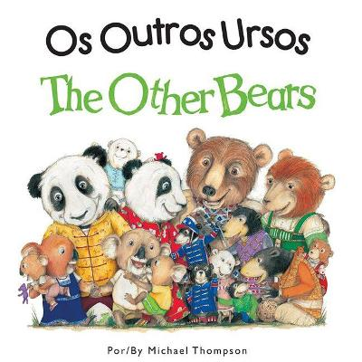 Other Bears by Michael Thompson