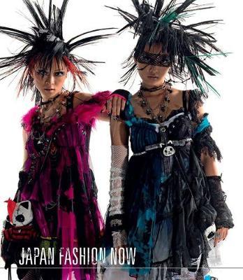Japan Fashion Now book