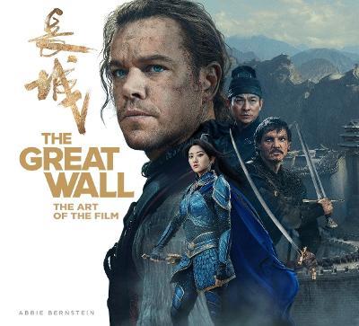 Great Wall by Abbie Bernstein