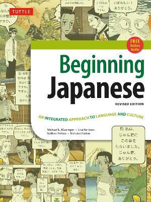 Beginning Japanese by Michael L. Kluemper