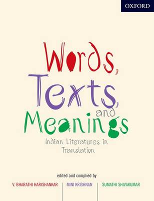 Words, Texts, and Meanings by V.Bharathi Harishankar