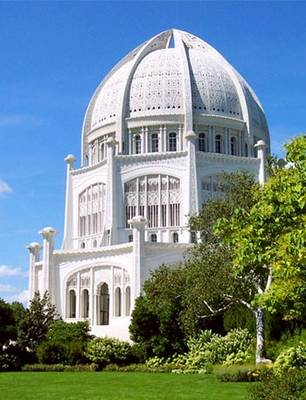 Rituals in Babism and Baha'ism by Denis Martin MacEoin