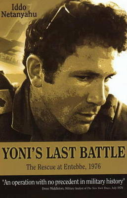 Yonis Last Battle by 'Ido Netanyahu
