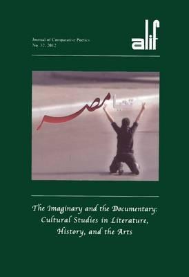 Alif book