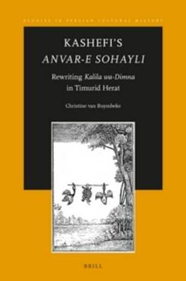 Kashefi's <i>Anvar-e Sohayli</i> book