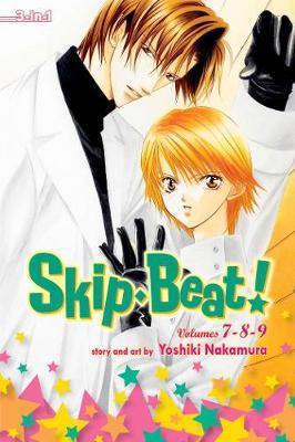 Skip Beat! (3-in-1 Edition), Vol. 3 by Yoshiki Nakamura