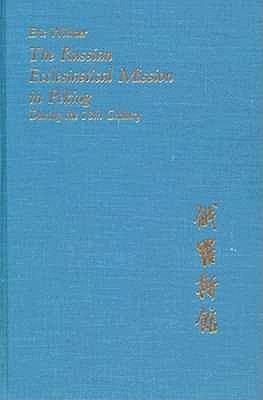 Russian Ecclesiastical Mission in Peking During the Eighteenth Century book