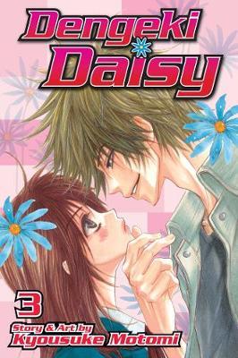 Dengeki Daisy , Vol. 3 book