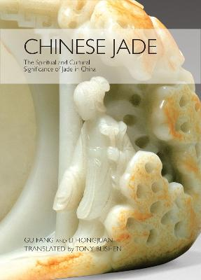Chinese Jade book
