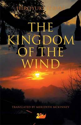 The Kingdom of the Wind by Hiroyuki Itsuki