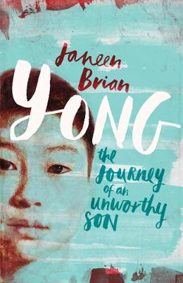 Yong by Janeen Brian